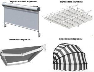markizy-dlya-terrasy-i-verandy-vidy-foto-obzory-14-1