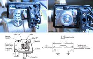 rele-gidroakkumulyatora-foto-video-instruktsiya-podklyucheniya-10