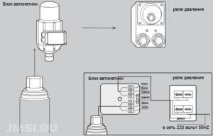 rele-gidroakkumulyatora-foto-video-instruktsiya-podklyucheniya-14