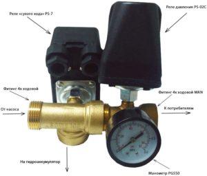 rele-gidroakkumulyatora-foto-video-instruktsiya-podklyucheniya-20