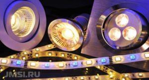 svetodiodnye-svetilniki-nakladnoj-svetilnik-vstroennye-svetilniki-1