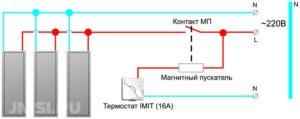 ustanovka-infrakrasnogo-obogrevatelya-podklyuchenie-i-printsip-dejstviya-7