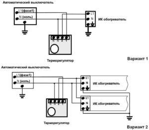kak-podklyuchit-termoregulyator-dlya-infrakrasnogo-obogrevatelya-shema-video-instruktsiya-8888665