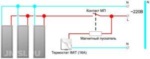 kak-podklyuchit-termoregulyator-dlya-infrakrasnogo-obogrevatelya-shema-video-instruktsiya-000086