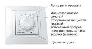termoregulyatory-dlya-kotlov-otopleniya-vidy-tseny-harakterictiki-4444567654565