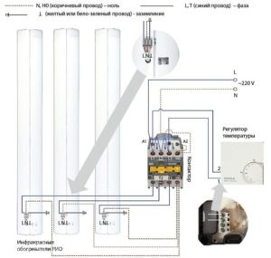 termoregulyator-s-datchikom-temperatury-8765432222