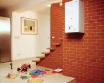 Газовые котлы Baxi  для обогрева частных домов