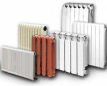 Какой радиатор выбрать: виды и отличия
