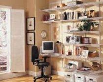 Обустраиваем рабочий кабинет дома