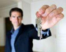 Посуточная недвижимость для домоседа