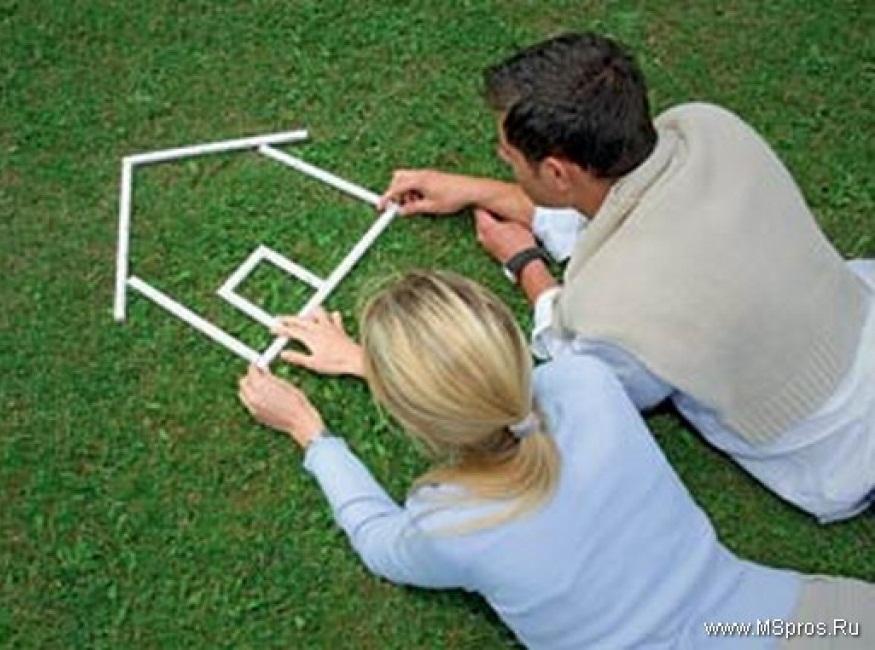 Ипотечный кредит для молодой семьи.