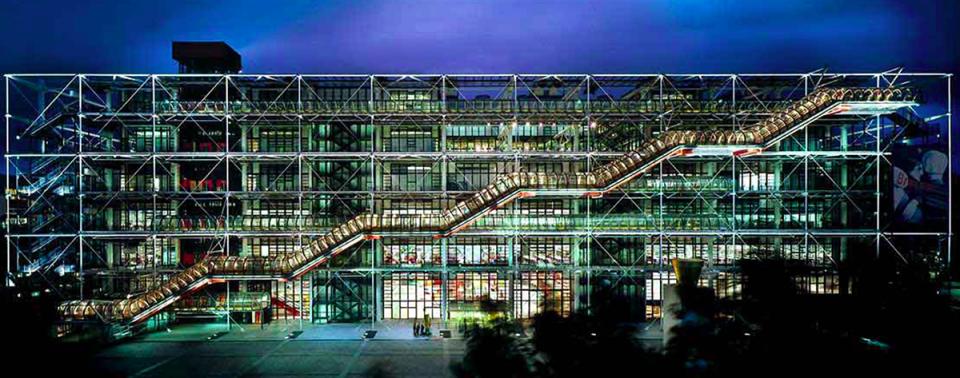 Центр Помпиду отметит свое 40-летие выставками и мероприятиями в 40 городах Франции