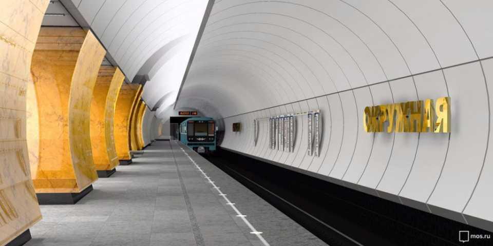 Люблинско-Дмитровскую линию метро продлят до поселка Северный в Северо-Восточном округе