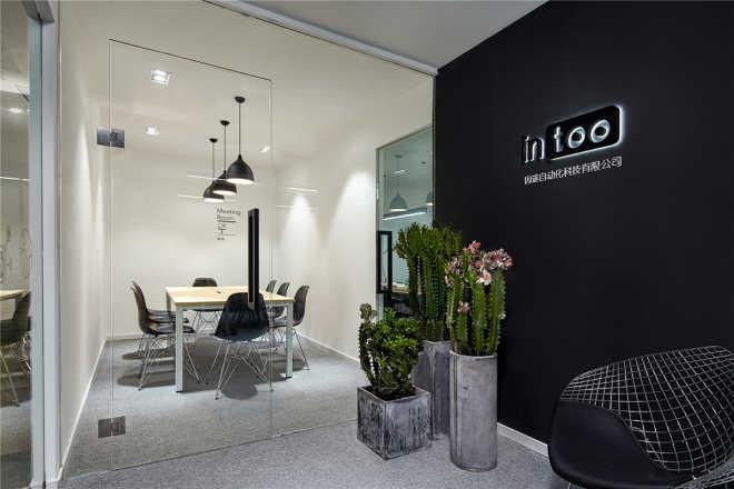 Офиса китайской IT-компании Intoo