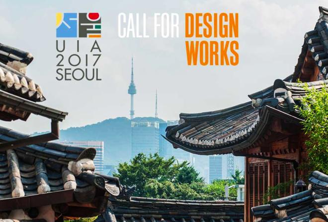 Открыт прием проектных и исследовательских работ для «Сеул-2017»
