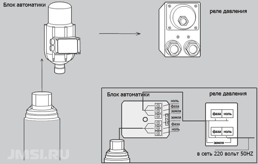 Схема подключения реле давления к насосам