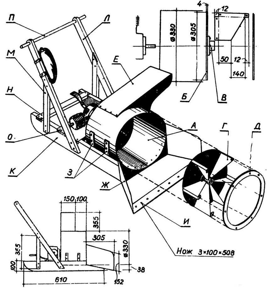 Как сделать роторный снегоуборщик для мотоблока