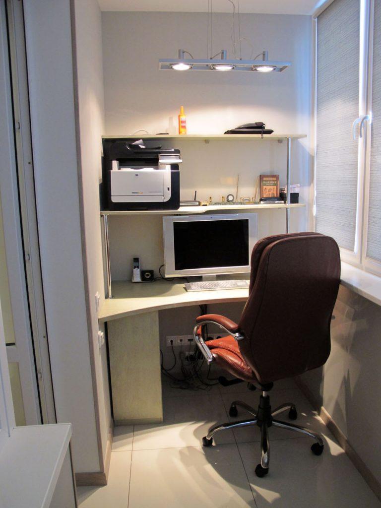 Рабочий кабинет у вас дома