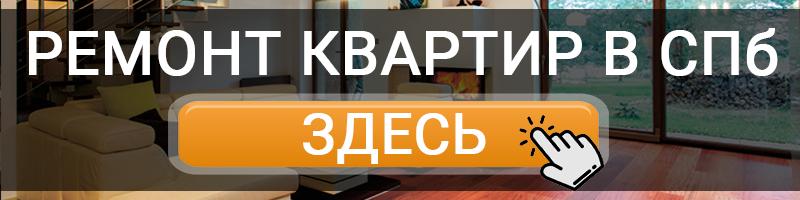 rekvspb.ru