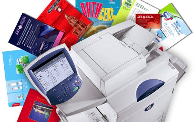 service of print